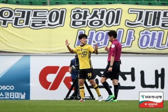 '임대생' 이상헌, 원소속팀에 비수...전남, 울산에 1-0 승