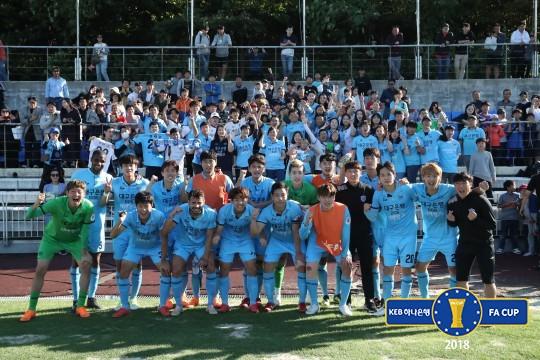 대구FC, 전남 넘고 창단 첫 FA컵 결승 노린다
