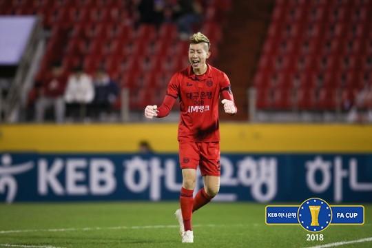 '에드가-김대원 연속골' 대구, 전남 2-1로 꺾고 결승행...울산과 우승 놓고 격돌