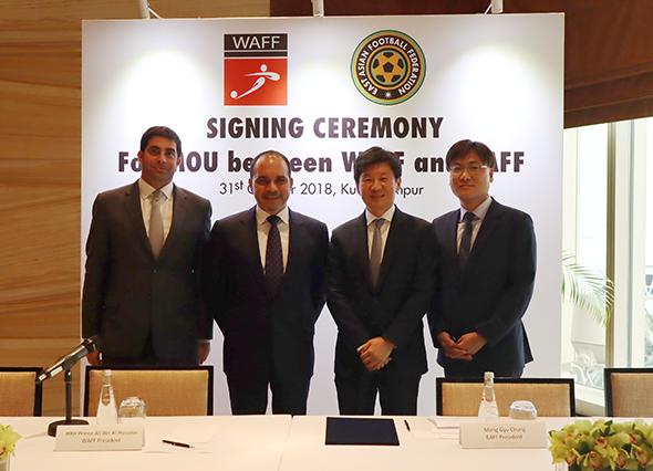 동아시아축구연맹, 서아시아축구연맹과 업무 협약 체결