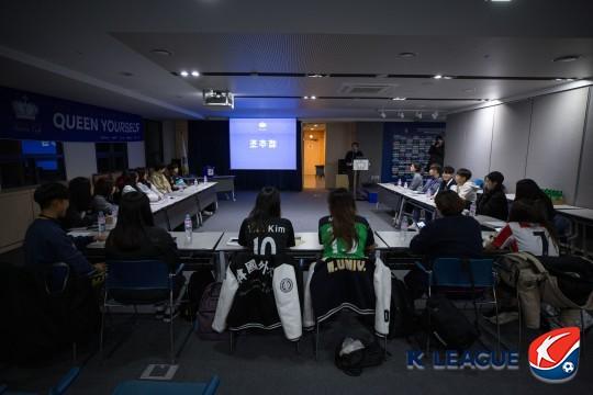 여대생들의 축구 축제, 2018 K리그 퀸컵 조추첨 완료!