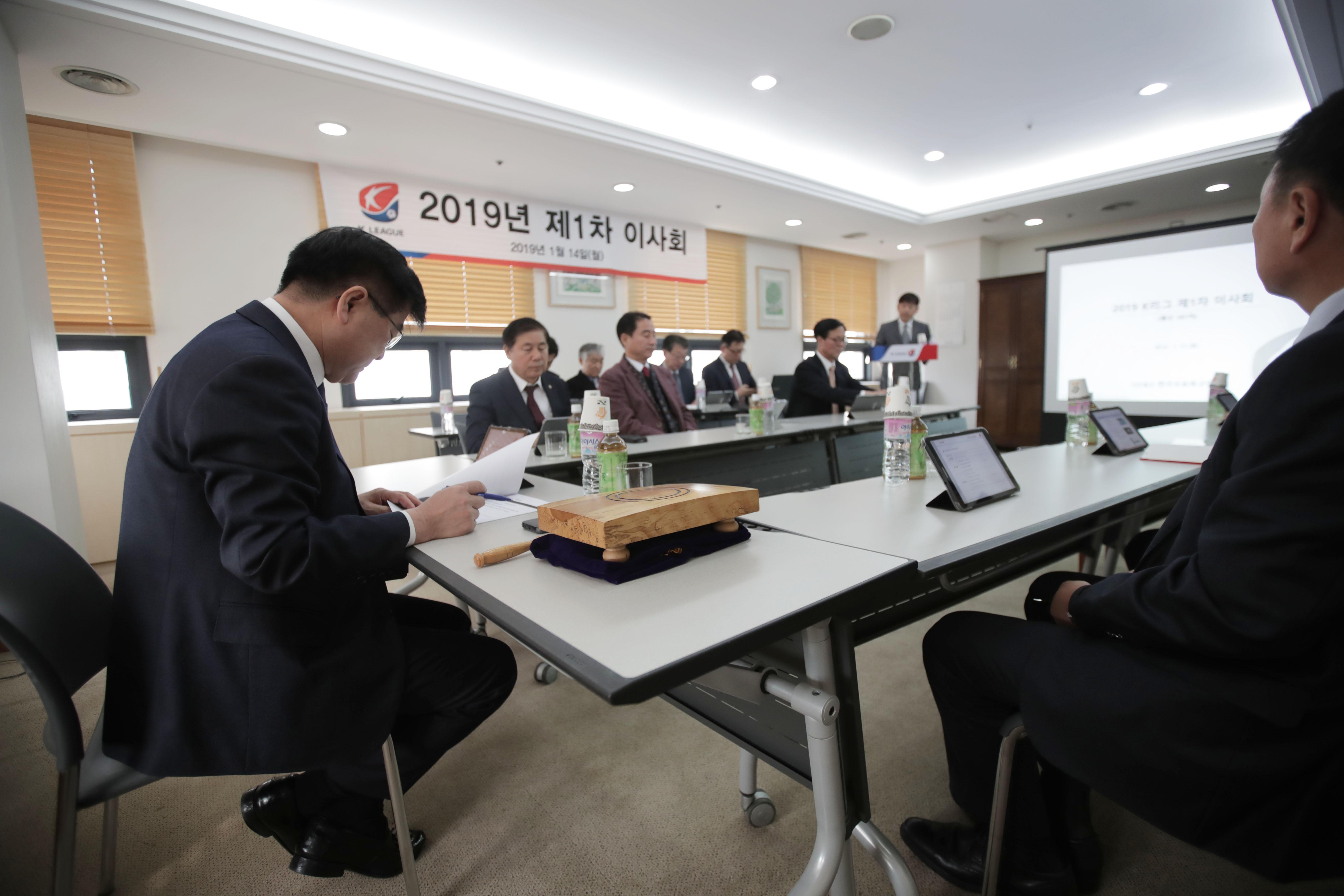 K리그, 2018년 수입-지출 결산 경영공시...수입 약 28억 증가