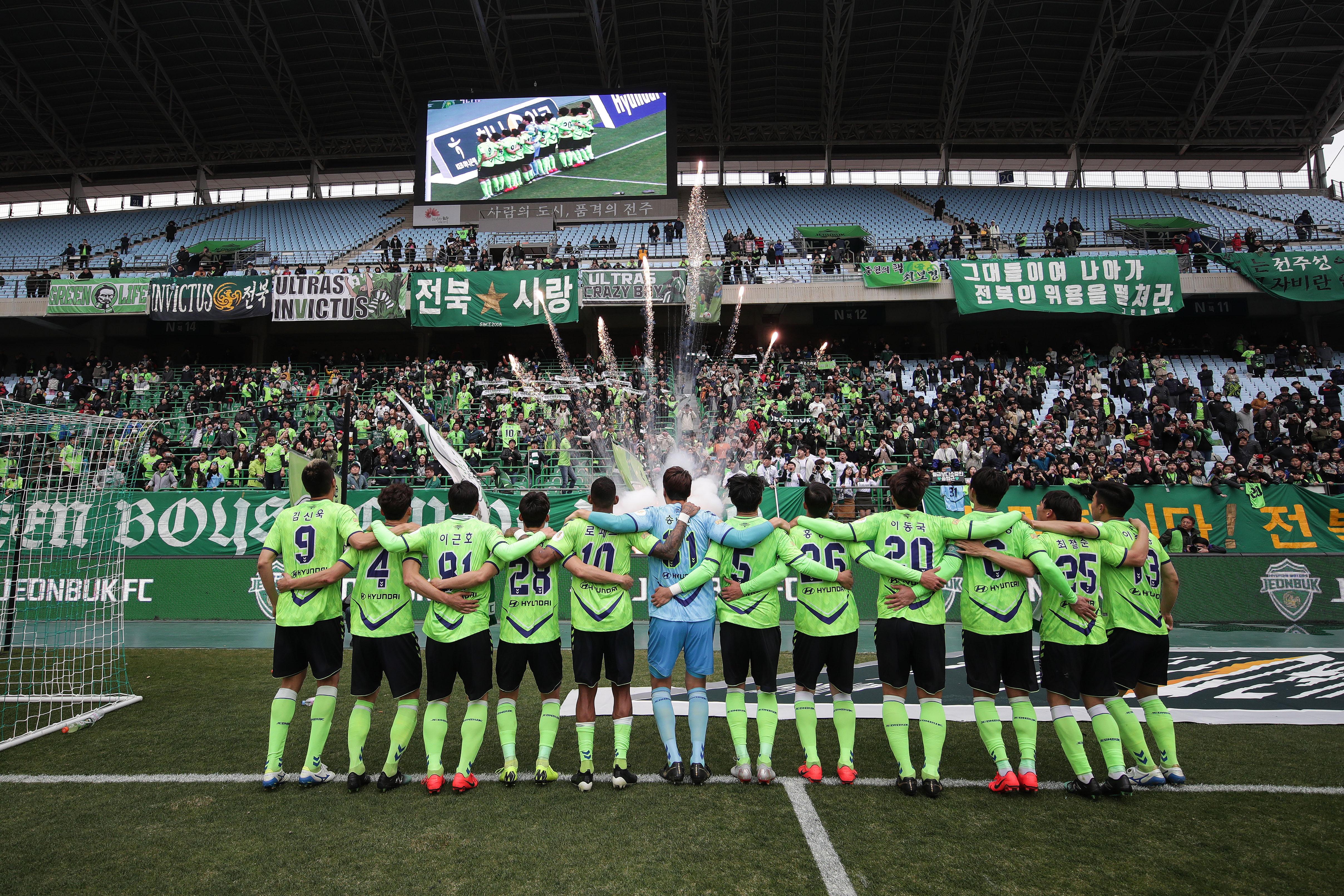전북, 3월의 '팬 테이스티(Fan-Tasty)' 팀 선정