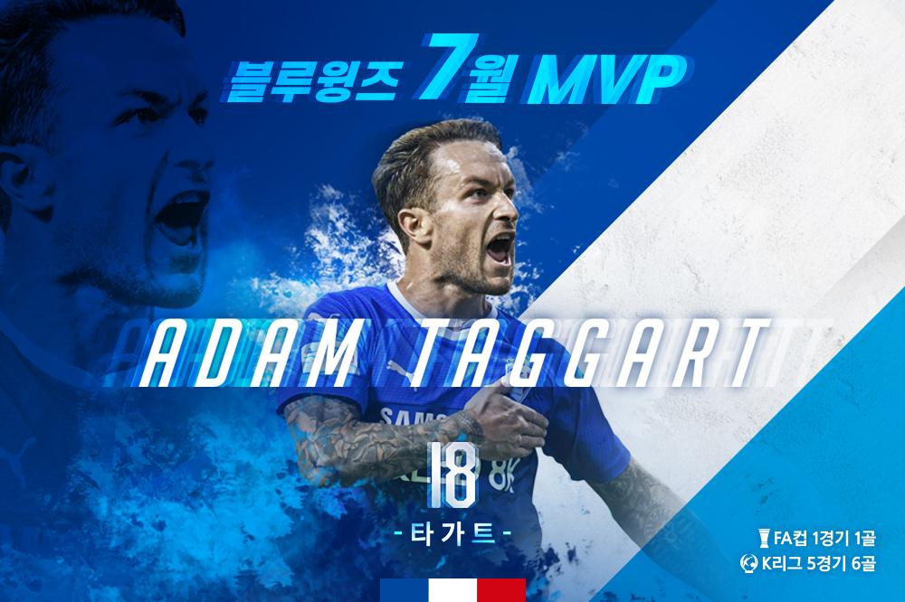 '7월 전 경기 득점' 타가트, 수원 7월의 MVP