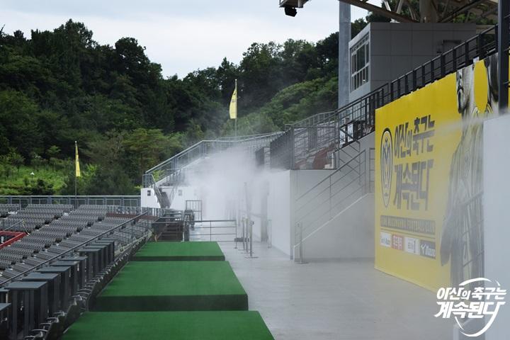 아산, 경기장 관람 개선 위해 쿨링포그 시스템 구축