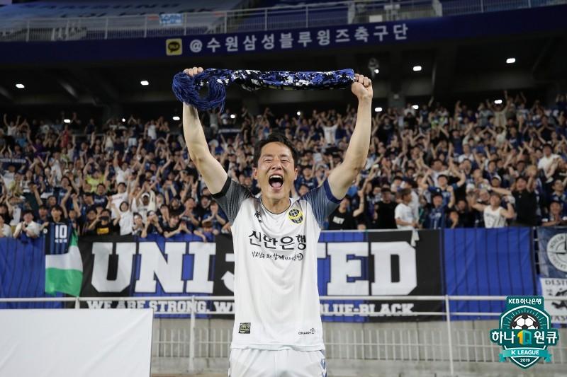"""""""우리 인천은 꿀리지 않아요"""" '새 팀'에 푹 빠진 김호남의 자부심"""