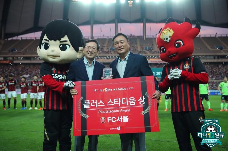 '흥행 대박' K리그1 평균 관중 55.5% 증가...K리그2는 89.9% 증가