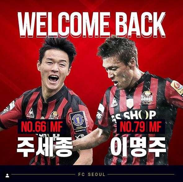 '이명주세종 선발+교체카드 2장' 최용수 감독의 인천전 승부수