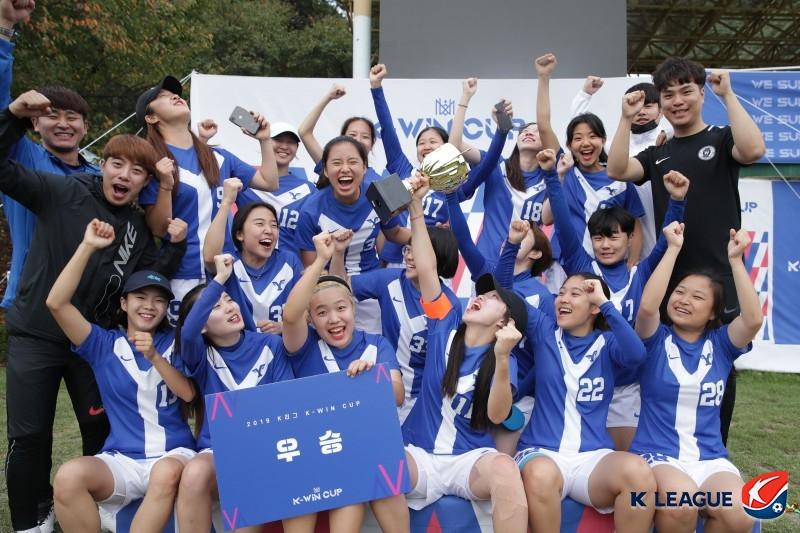 '희로애락' 함께 했던 K리그 퀸컵, 여대생들의 축제였다!