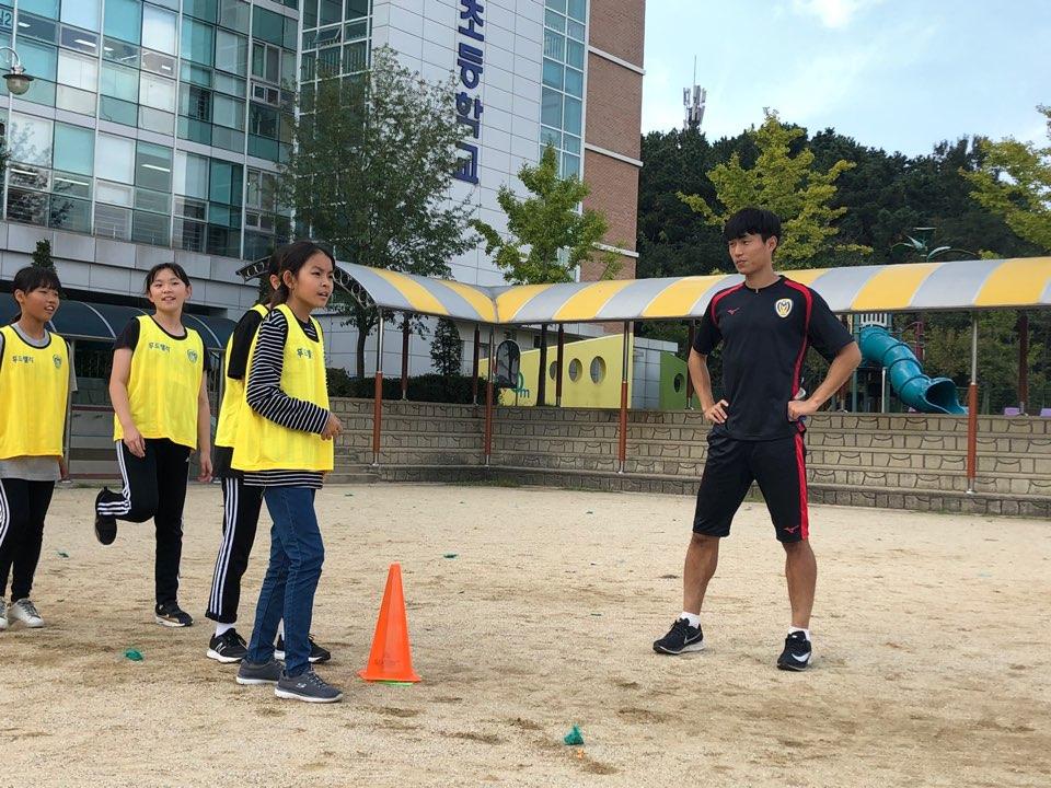 아산 시민과 함께하는 '비타민 스쿨', 북수초 방문