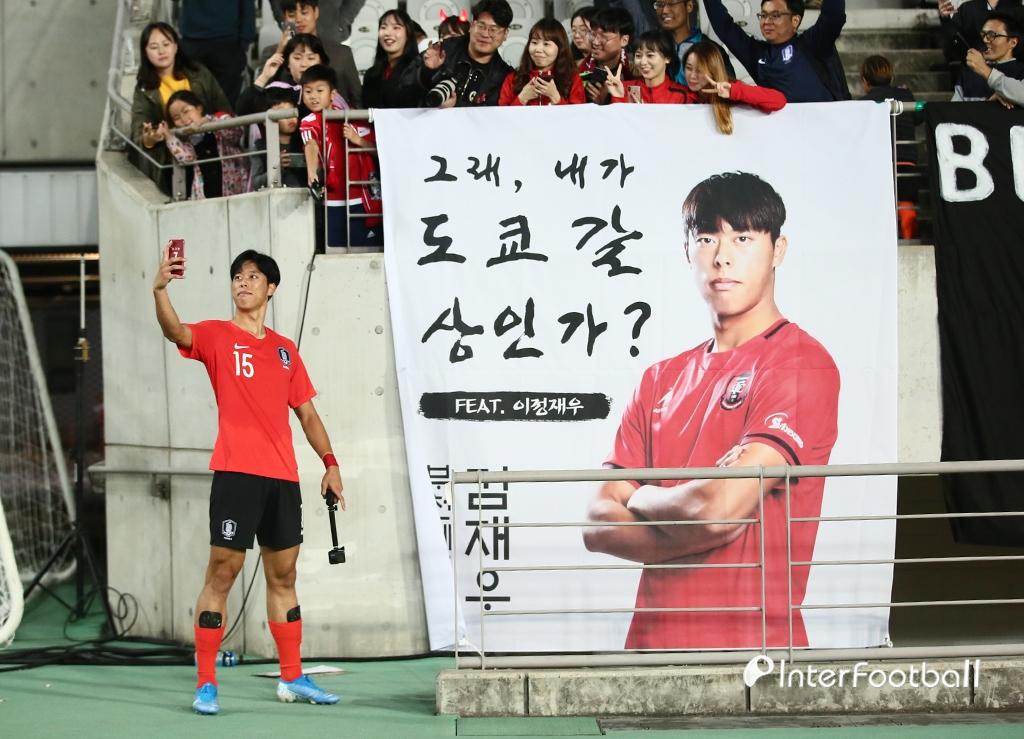 김재우, 팬들과 기념사진 찰칵