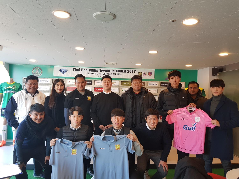 '국내 최초' 태국 프로축구 2개 구단 동시 입단테스트 개최...2명 이상 100% 계약 체결