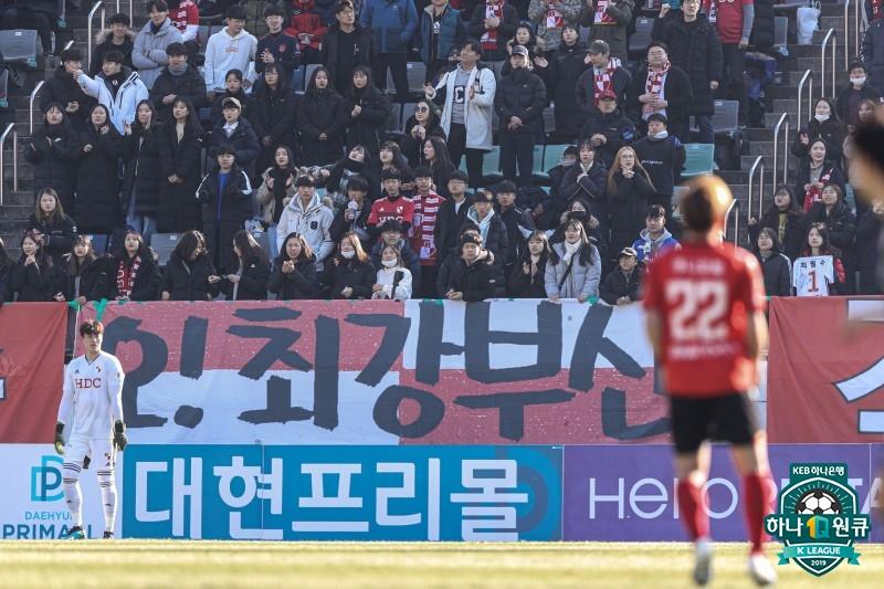 """""""오~최강 부산!"""" 대규모 원정단이 함께 한 부산의 승격"""
