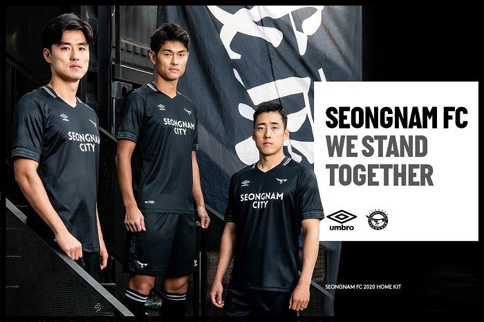 '믿고 보는' 성남, 'DIAMOND BLACK' 유니폼 발표