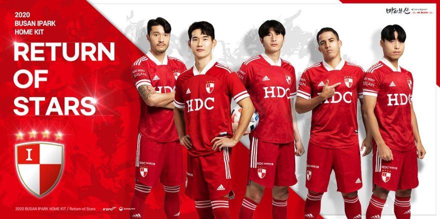 '돌아온 별 4개' 부산, 2020시즌 유니폼 발표