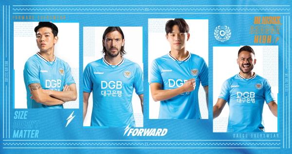 대구FC, 2020시즌 유니폼 공개...'올웨이즈 커리어 하이'