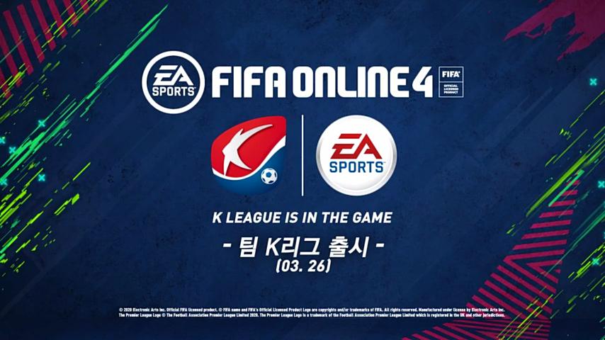 FIFA 온라인 4, 'Team K LEAGUE' 클래스 출시_이미지