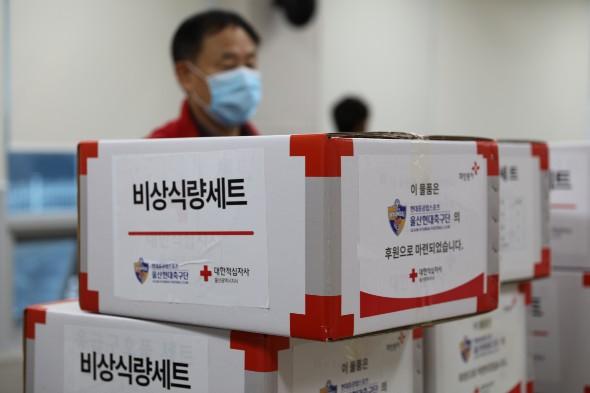 울산 선수단의 기부금, 비상식량세트로 울산 동구 취약계층 전달