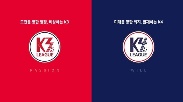"""KFA, """"온라인 스타디움 기대""""...K3·4리그 영상 콘텐츠 개설"""
