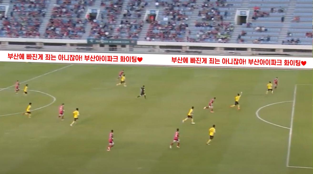 '홈 개막전' 부산, 팬들의 응원을 '구덕'으로 옮긴다