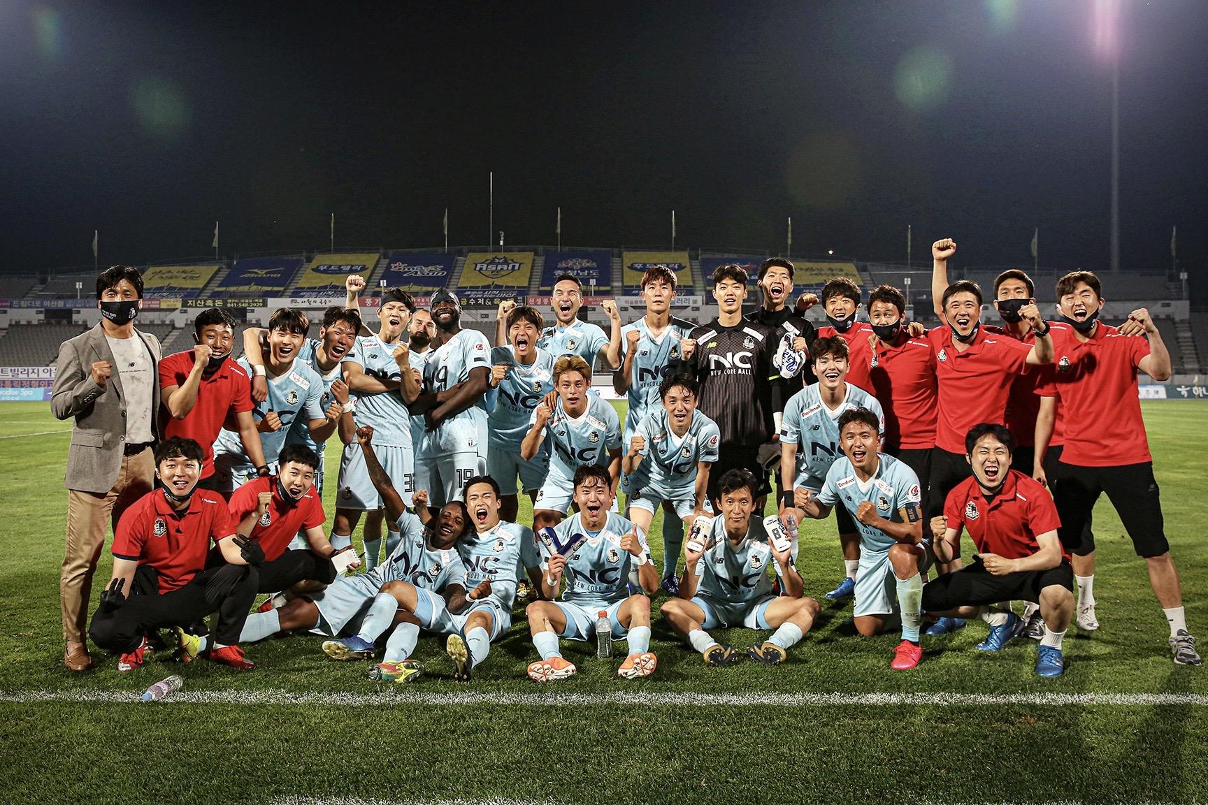 서울 이랜드, FA컵 2라운드에서 창원시청과 첫 맞대결...연승 도전!