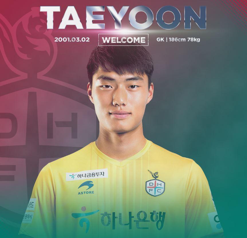 대전, '유스 출신 GK' 안태윤과 준프로 계약